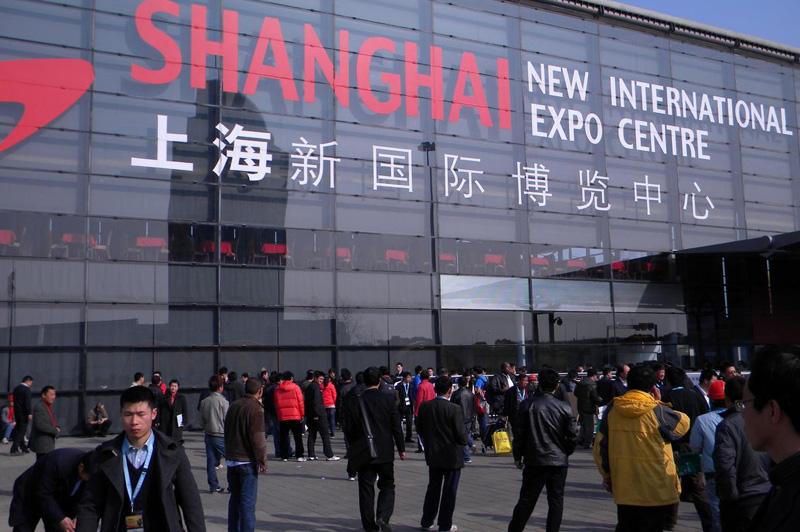 IEM Shanghai 2018