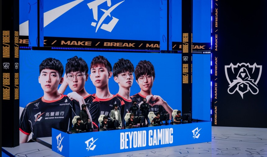 Maoan Beyond Gaming
